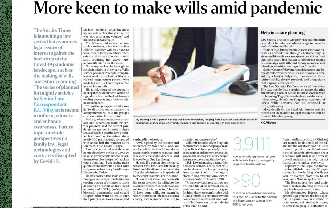 Having a Will