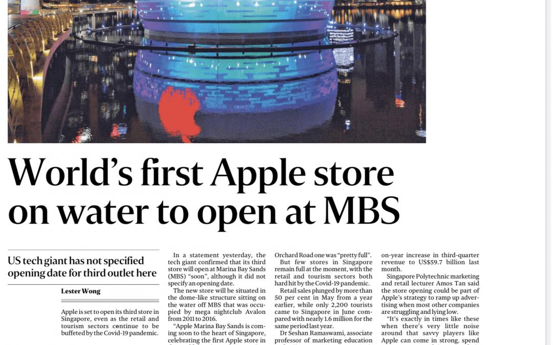 Apple Store MBS